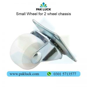 Small Wheel for 2 wheel chassis