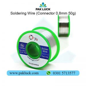 Soldering Wire (Connector 0.8mm 50g)